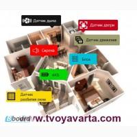 GSM сигнализация для дома, квартиры, гаражная сигнализация цена от 1999 грн