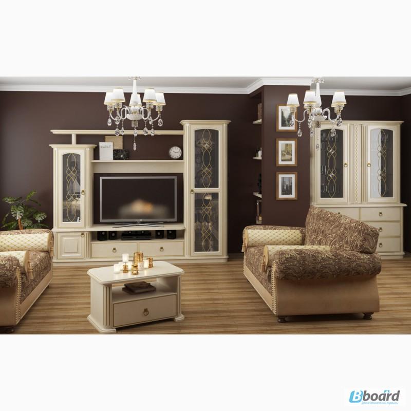 продам мебель для гостиной флоренция іі горка с пеналом от