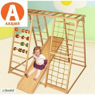 Спортивный комплекс Весёлый старт игровой для детей для раннего развития