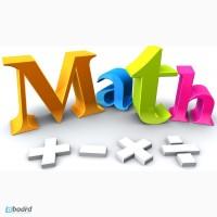 Репетитор математики. Підготовка до ЗНО та ДПА