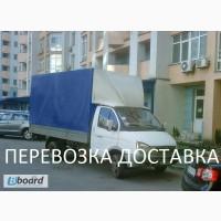 Перевозки Киев.Перевозка мебели, техники.Переезд.Машина с грузчиками