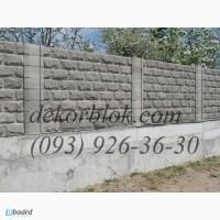 Блок декоративный рваный камень Николаев