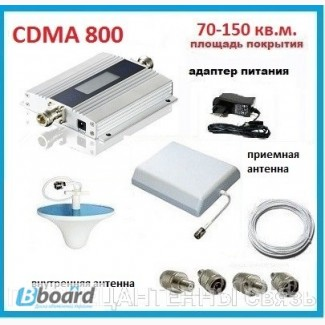 Комплект CDMA 800 D Mini c LCD дисплеем. Оригинал