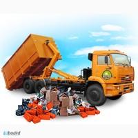 Вывоз мусора дешево и аккуратно