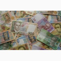 Кредит наличными до 200 000 грн