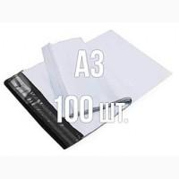 Курьерский пакет А3 с клапаном и клейкой лентой 300×400 мм 100 шт./уп