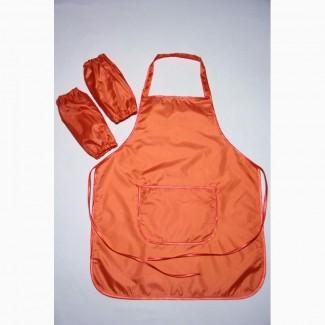 Фартук для труда и творчества с нарукавниками оранжевый