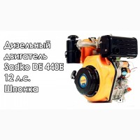 Двигатель Садко Sadko GE-200, GE-210, GE-200R, GE-270PRO, GE-390PRO, DE-410ME, DE-300