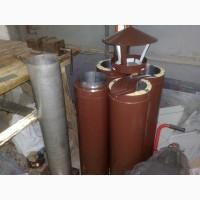 Нержавеющие дымоходы утеплённые (сэндвич-трубы) и неутеплённые (одностенные)