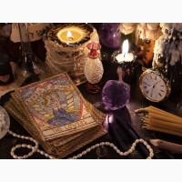 Приворот любимого в Измаиле Сильнейшая любовная магия в Измаиле Приворот по фото