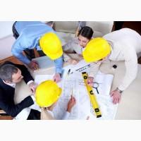 Помощь в оформлении ввода в эксплуатацию объекта недвижимости