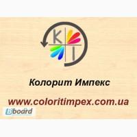 HPL панели, фасадные и стеновые панели, HPL пластики в Украине