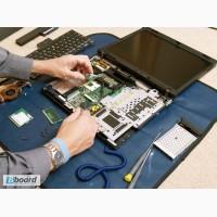 Качественный ремонт и настройка ноутбуков и планшетов