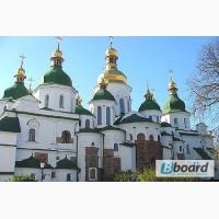 Стар Скай Тревел предлагает туры по Украине. Альтернатива зарубежному отдыху
