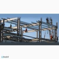 Сварные металлоконструкции любого типа под заказ от Компании BrovarStar.CNС