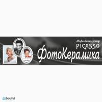 Фото таблички на памятник. метро Гагарина/ Алексеевская. Металлокерамика. Металлопласт
