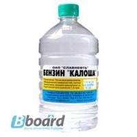 Бензин Калоша Б-70