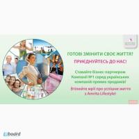 Доставка продукции Компании Амрита Курьером Новой Почты от 800 грн