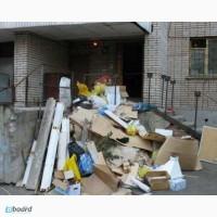 Вывоз старой техники, строй мусора, старых окон, земли