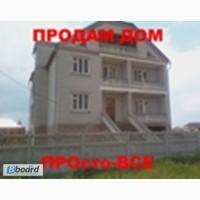 2.1. Гатное - Киево-Святошинский р-н. - Продам новый дом