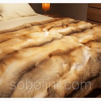 Королевские спальни! Меховое покрывало из канадской лисы