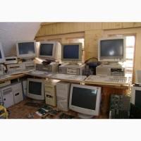 Скупка компьютерной техники Киев и область