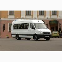 Автобусы Луганск - Северодонецк, Старобельск, Беловодск, Лисичанск
